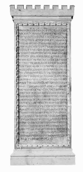 Steinerne Wiedergabe einer Urkunde des Erzbischofs Engelbert von Falkenburg (1266) im Dom. Erzbischof Engelbert II sichert den Juden gerechte Behandlung und die ungestörte Benutzung ihres Friedhofes an der Bonner Straße zu.